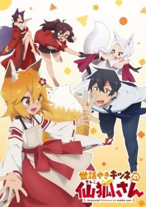 Capa do anime Sewayaki Kitsune no Senko-san