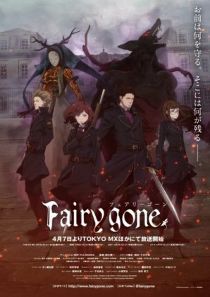 Capa do anime Fairy Gone