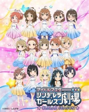 Capa do anime Cinderella Girls Gekijou: Climax Season