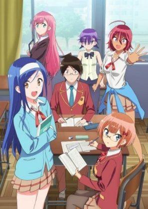 Capa do anime Bokutachi wa Benkyou ga Dekinai