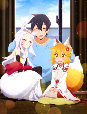 Capa do anime Sewayaki Kitsune no Senko-san