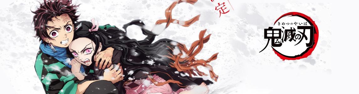 Imagem de Kimetsu no Yaiba