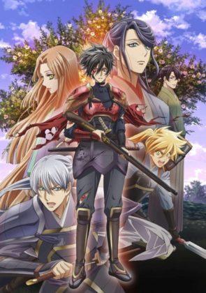 Capa do anime Kochouki: Wakaki Nobunaga
