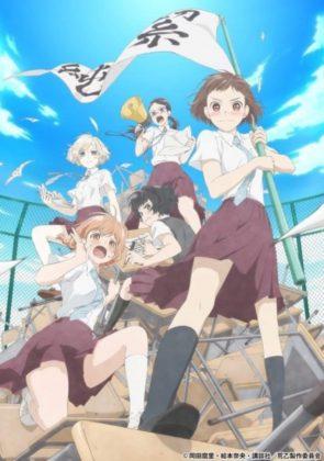 Capa do anime Araburu Kisetsu no Otome-domo yo
