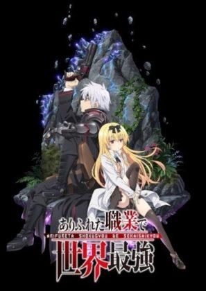 Capa do anime Arifureta Shokugyou de Sekai Saikyou