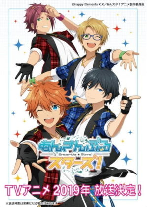 Capa do anime Ensemble Stars!