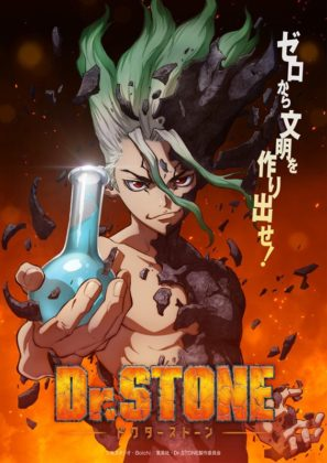 Capa do anime Dr. Stone
