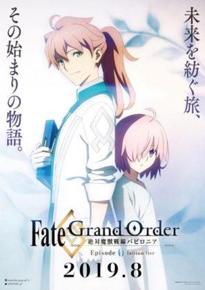 Capa do anime Fate/Grand Order: Zettai Majuu Sensen Babylonia – Initium Iter