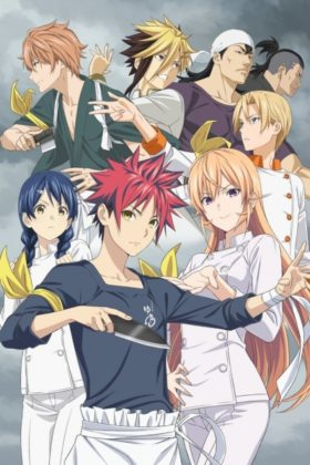 Capa do anime Shokugeki no Souma: Shin no Sara