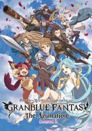 Capa do anime Granblue Fantasy The Animation 2° Temporada