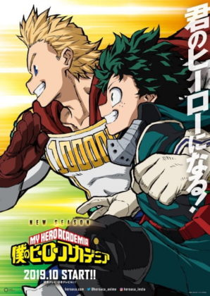 Capa do anime Boku no Hero Academia 4° Temporada