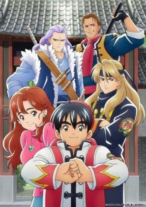 Capa do anime Shin Chuuka Ichiban!