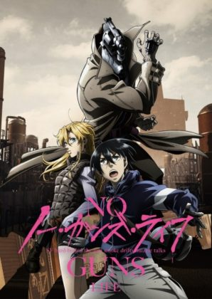 Capa do anime No Guns Life