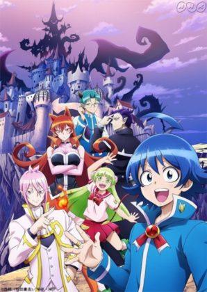 Capa do anime Mairimashita! Iruma-kun