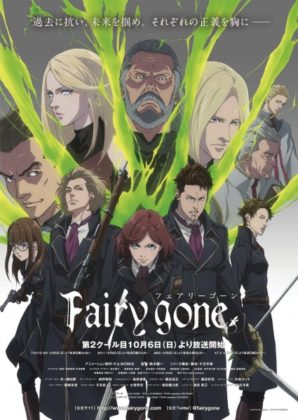 Capa do anime Fairy Gone 2° Temporada