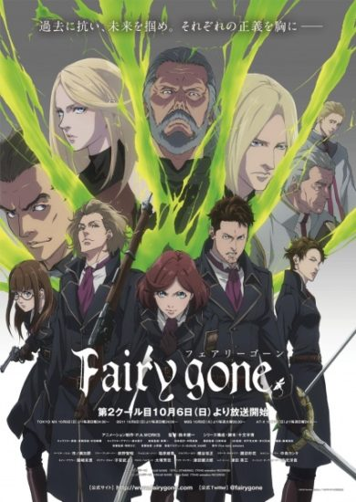 Fairy Gone 2° Temporada