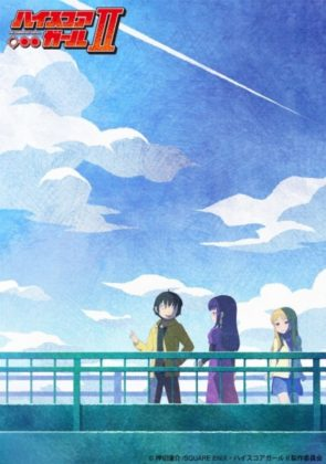 Capa do anime High Score Girl II