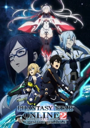 Capa do anime Phantasy Star Online 2: Episode Oracle