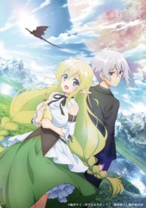 Capa do anime Choujin Koukousei-tachi wa Isekai demo Yoyuu de Ikinuku you desu!