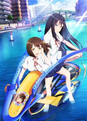 Capa do anime Kandagawa Jet Girls