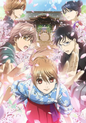 Capa do anime Chihayafuru 3