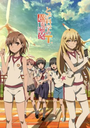 Capa do anime Toaru Kagaku no Railgun T