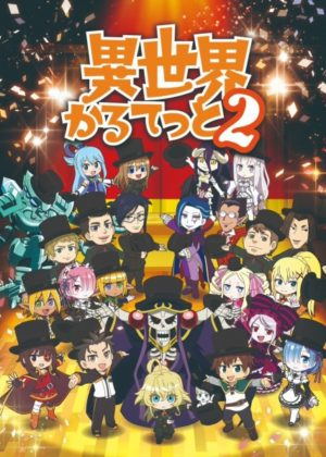 Capa do anime Isekai Quartet 2