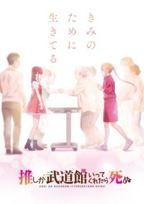 Capa do anime Oshi ga Budoukan Ittekuretara Shinu