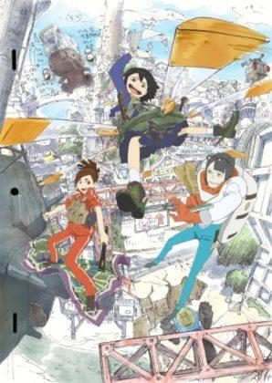 Capa do anime Eizouken ni wa Te wo Dasu na!