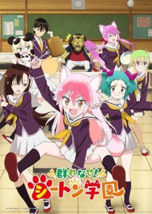 Capa do anime Murenase! Seton Gakuen