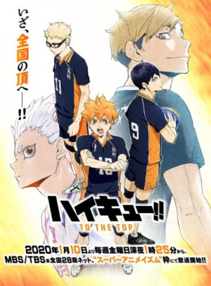 Capa do anime Haikyuu!! 4° Temporada