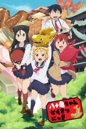 Capa do anime Yatogame-chan Kansatsu Nikki 2