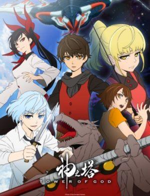 Capa do anime Kami no Tou