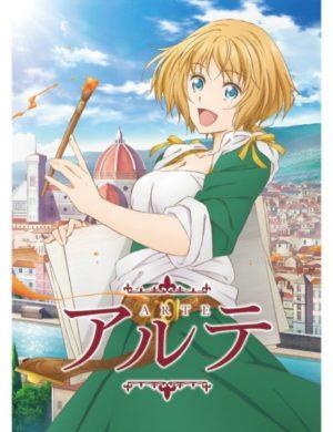 Capa do anime Arte