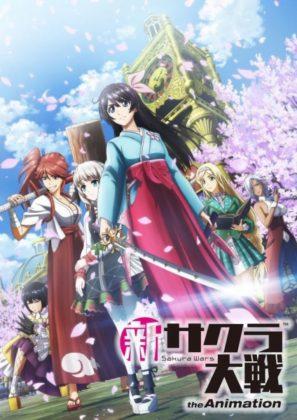 Capa do anime Shin Sakura Taisen The Animation