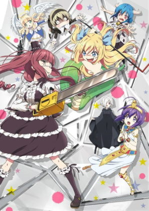 Capa do anime Jashin-chan Dropkick
